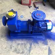 ZCQ50-40-160-磁力泵型號系列