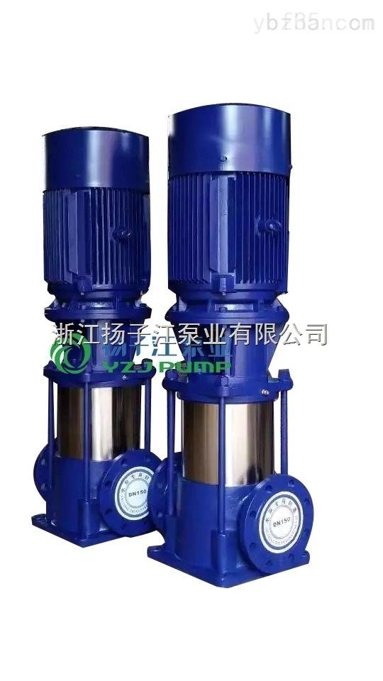 IHG型立式单级 单吸离心泵 高压离心泵 热水循环泵耐腐蚀管道泵