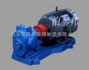 ZYB4.2/3.5B渣油泵泊泰邦-ZYB-2白土泵-维护方便
