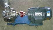 YCB圓弧齒輪泵
