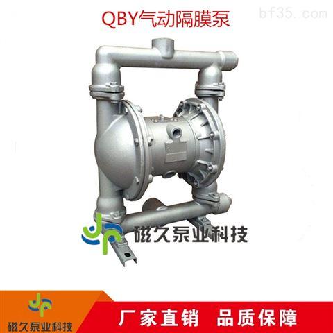 DBY型电动隔膜泵厂家