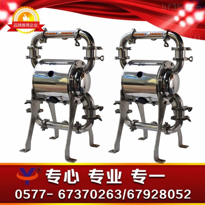 卫生级气动隔膜泵304食品级隔膜泵