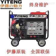 便携式汽油发电焊机YT300A参数详情