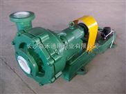 UHB型耐磨耐腐蚀泵批发,嘉禾泵业