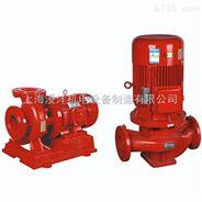 上海漫洋消防泵XBD4.9/10-L
