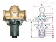 RDF-50隔膜型直動式減壓閥-臺灣Z-TIDE日泰閥門(上海)達瓊流體 現貨供應