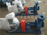 RY32-32-160-供应源鸿牌-6立方风冷式导热油泵通辽销售处