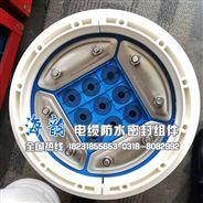 电信缆线防水密封组件