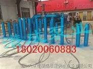 井用潜水泵|潜水泵价格|甘泉潜水泵