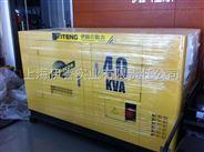 全自动柴油发电机组380电压
