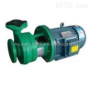南冠牌40FP-18增强聚丙烯离心泵头耐酸碱耐腐蚀化工泵塑料泵头