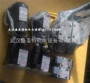 阿托斯比例换向阀DHZA-A-051-S3/PA