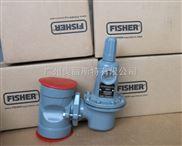 2寸高压阀FSIHER 627-576天然气调压阀 DN50新627-1217-29998减压阀5-20PSI