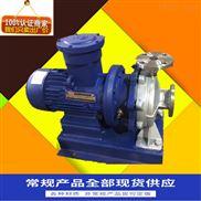 GRG高温管道泵