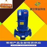管道泵型号-ISG管道泵