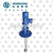 FY型耐腐蚀不锈钢液下泵