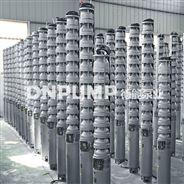 QJR熱水泵_水產養殖用泵_耐高溫80攝氏度