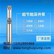 250QJ160-57/3靜音深井潛水泵