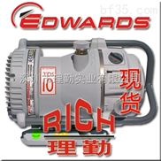 英國愛德華真空泵XDS渦旋泵