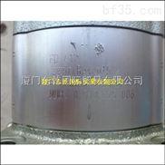 0510225006-原裝力士樂齒輪泵