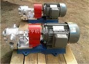 营口强亨KCB不锈钢齿轮泵型号齐全产品供不应求