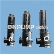 330KW大功率混流泵生产厂家指导安装