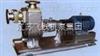 耐温耐腐自吸式化工离心泵