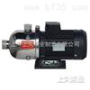 上海上久泵业CHLK型轻型不锈钢卧式多级管道泵