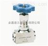 J13W-16-320内螺纹针型阀.不锈钢内螺纹针型阀