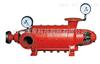 单级 多级消防泵 博山水泵 博泵