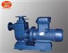 CYZL-A直聯式自吸油泵