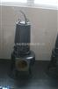 WQK40-15QG上海连程牌WQK切割式排污泵2.2KW