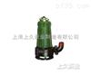 WQK/QG型带切割装置潜水排污泵