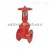 RQZ48W-8Q球墨铸铁燃气闸阀