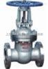 Z962H-5C、Z962H-6C型低压楔式闸阀