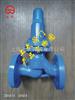 ZSX41X铸钢梭式泄压阀