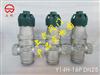 Y14H-16P高灵敏不锈钢波纹管减压阀安全阀