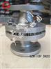 GZW-10P不锈钢管道阻火器